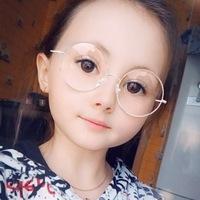 Фадеева Полина