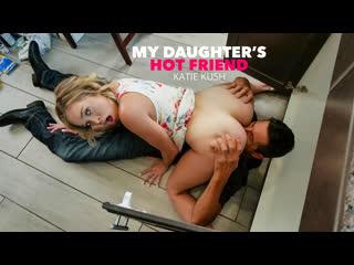 NaughtyAmerica Katie Kush - My Daughters Hot Friend NewPorn2020