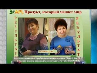 #APL GO  Результаты   без ДИЕТ!   /Гульнур Мазитова/