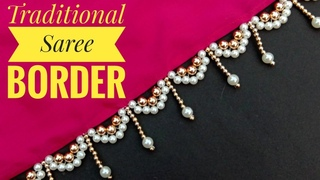 HAND MADE BORDER/FOR SAREE/BORDER MAKING/VERY EXCLUSIVE BORDER/ Useful & Easy