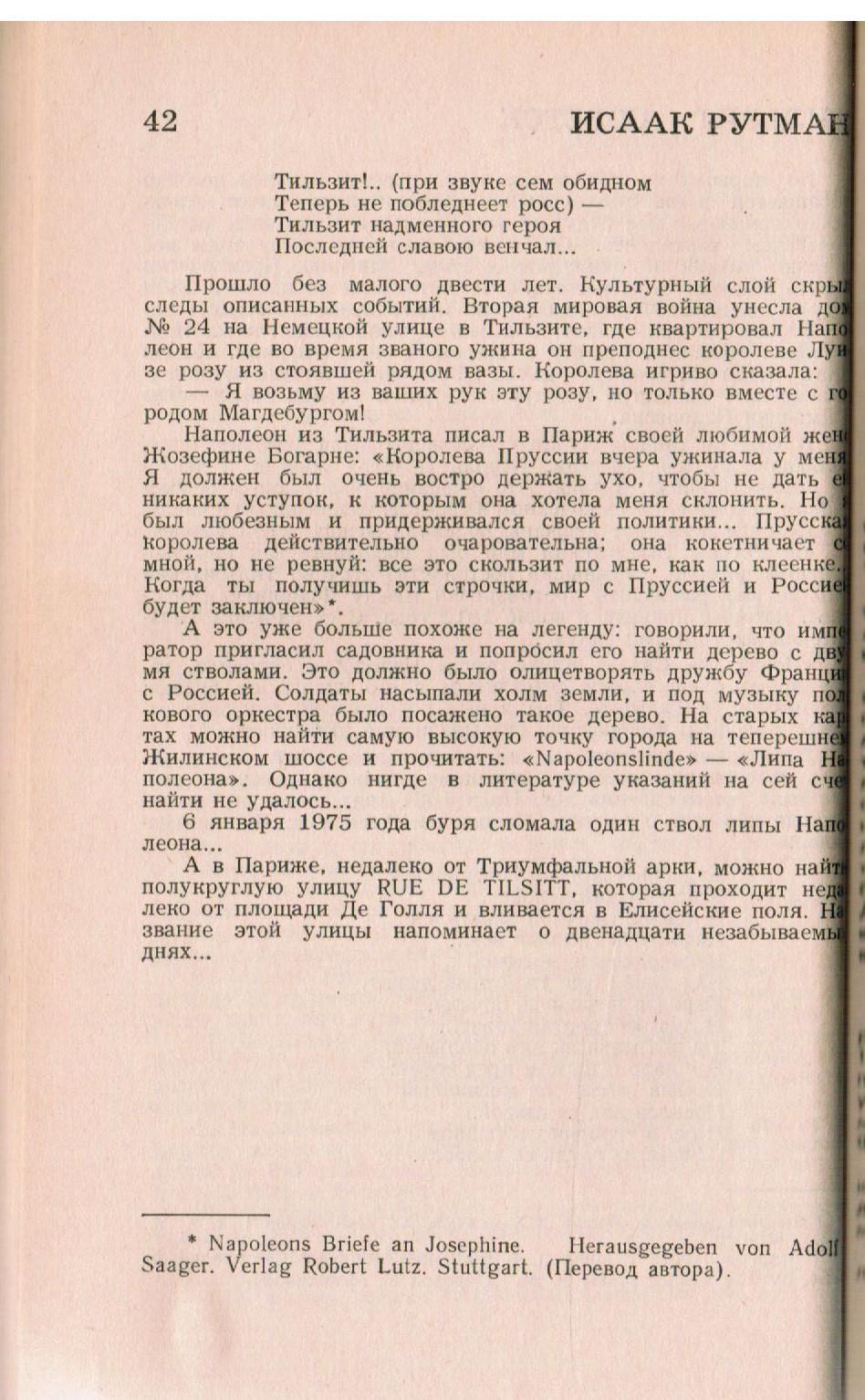 Всё о нашем крае в одном журнале, изображение №24