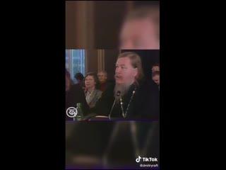 Что такое религия и Кто есть Бог. Ответ отца Дмитрия Смирнова