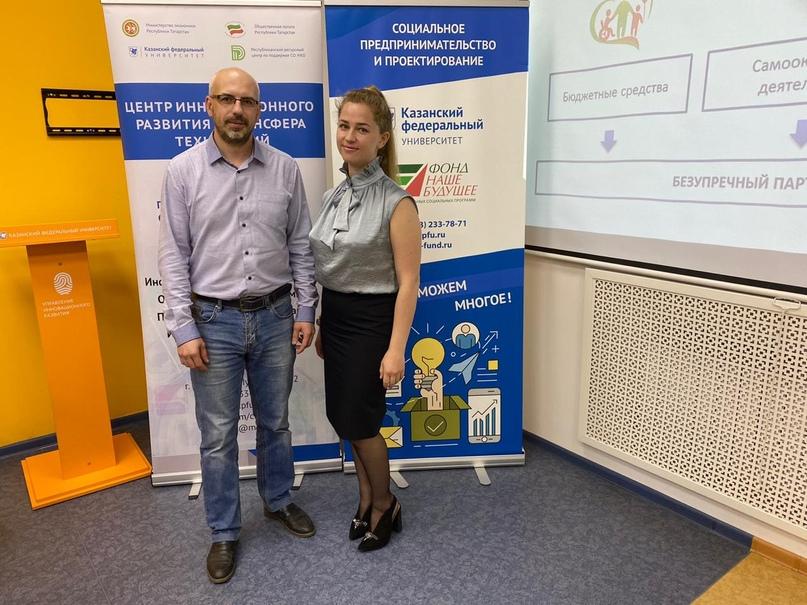 Коллега из Иркутской области приехала в Татарстан на стажировку по вопросам НКО, изображение №1