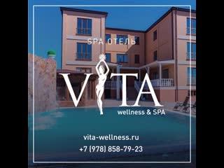 Vita wellness & spa
