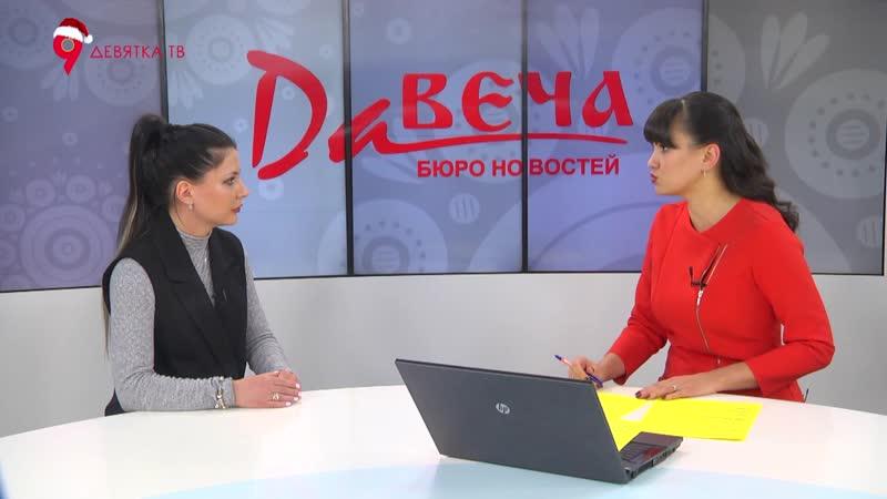 ГОСТЬ - Галина Маркова