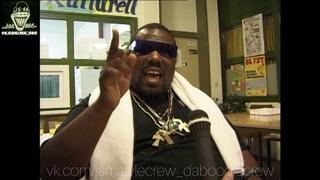 Fresh TV6 Пятый выпуск Jam Style Crew and Da Boogie Crew, AfrikaBambaataa