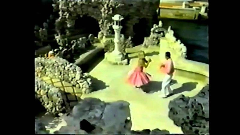 Bailes de Salon Cubanos. Pilon y Mozambique. Gladys y Antonio