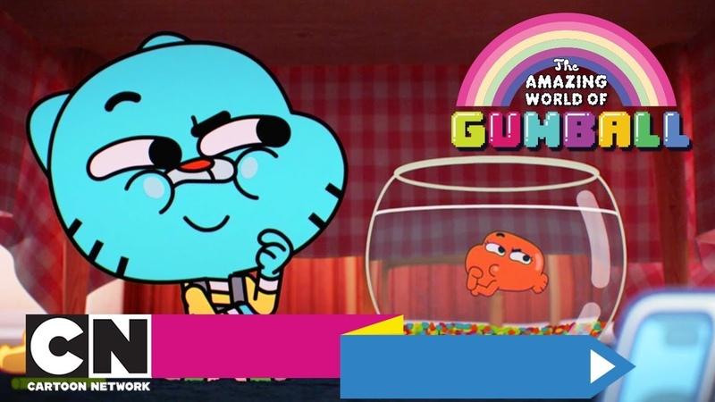 Удивительный мир Гамбола | Начало Начало часть вторая (серия целиком) | Cartoon Network