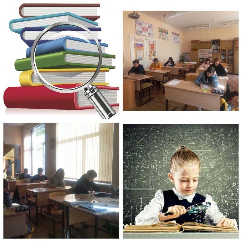 Петровские школьники приняли участие в межрегиональной конференции «Этот удивительный термин»