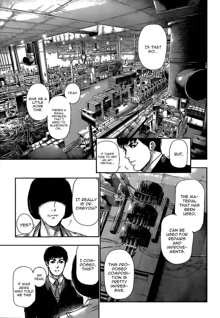 Tokyo Ghoul, Vol.13 Chapter 124 Public, image #4