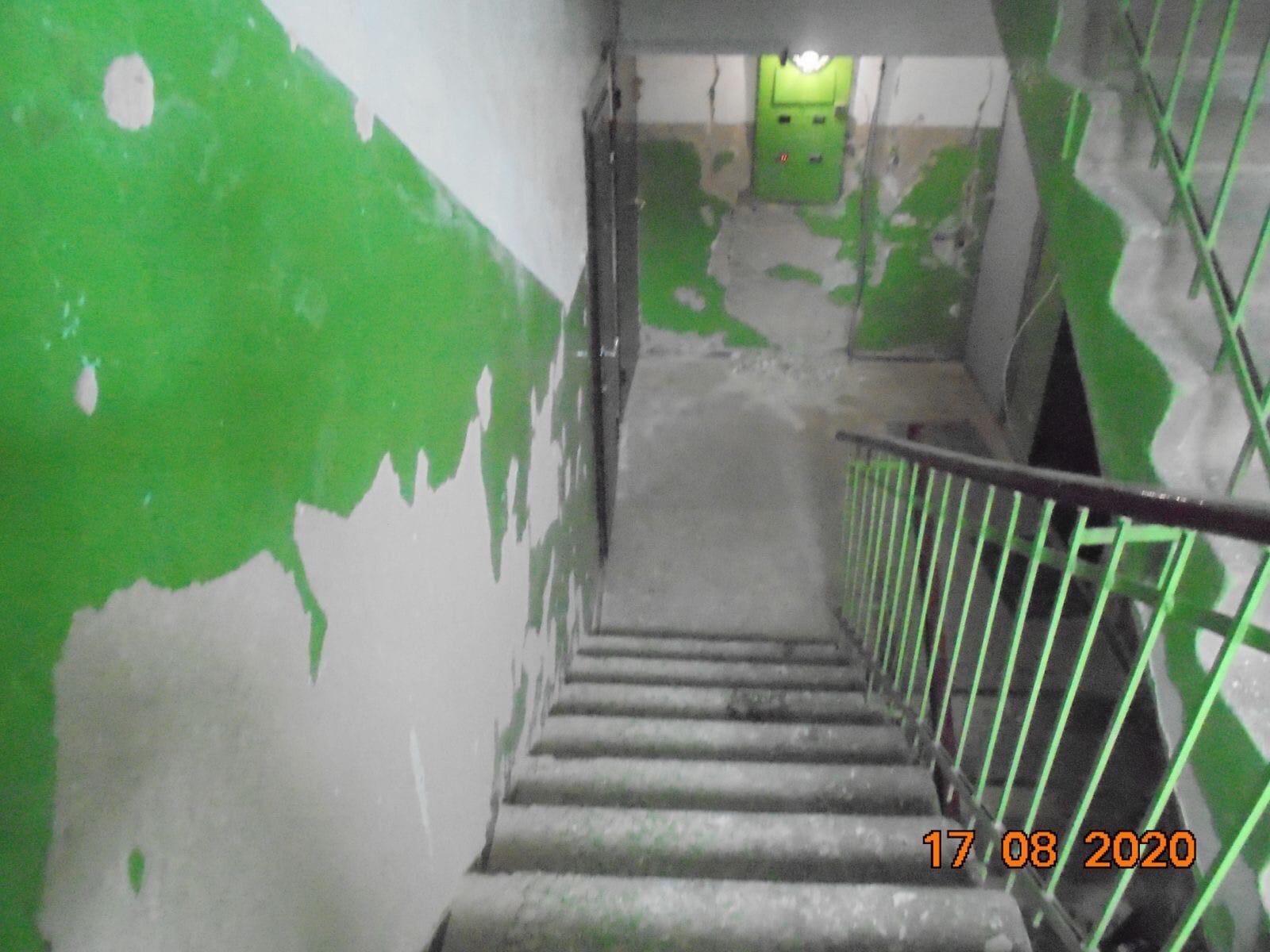 Начало декоративного ремонта подъезда Улица Лепсе дом
