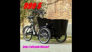 🌏 Трехколесный велосипед, ГРУЗОВОЙ, электрический трицикл  🚚