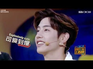 181123 Let's Join The New Year Gala GOT7 Mark cut (eng subbed)