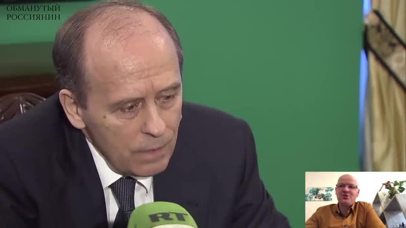 ♐Бортников Кириенко и повар Путина получили по заслугам ГУДБАЙ ЯХТЫ САМОЛЕТЫ ♐