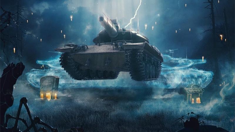 Ночь танки wot