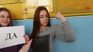 Video ЗОЖ манекен челендж