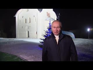 По завершении рождественского богослужения Владимир Путин ответил на вопрос журналиста.