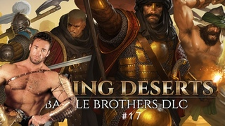Прохождение Battle Brothers: Blazing Deserts #17