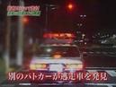 犯人は14歳少年!時速100キロのカーチェイス。大阪から京都ま 12391