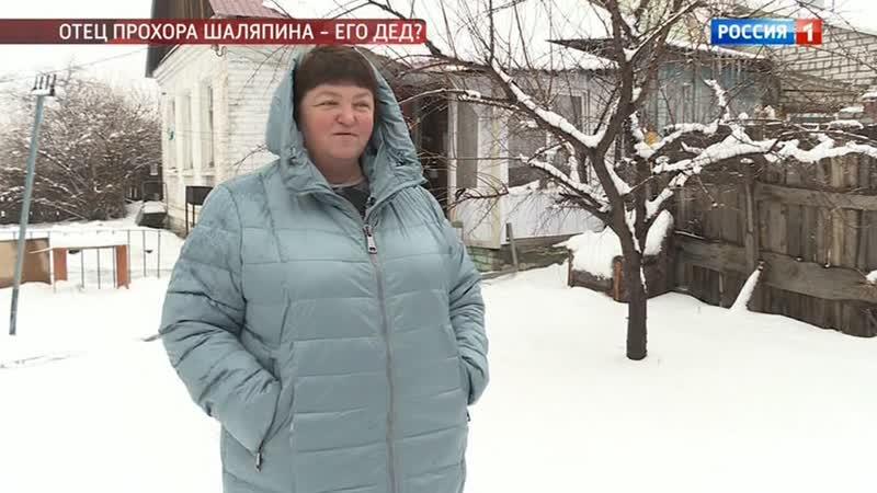 Мать Прохора Шаляпина: Просыпаюсь, а рядом в постели – свекр!