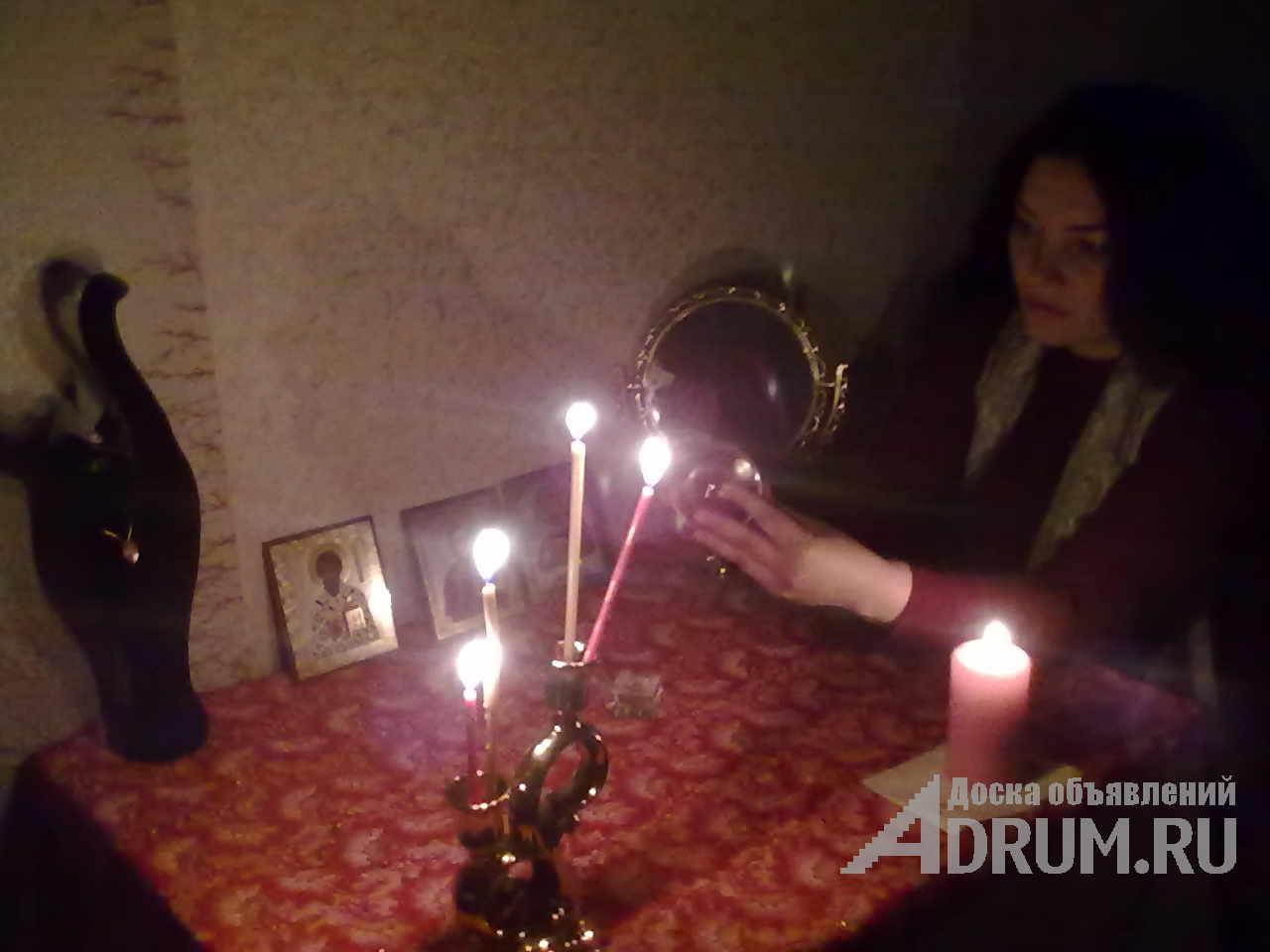 снятие порчи по фотографии двумя зеркалами драконом занятие столь