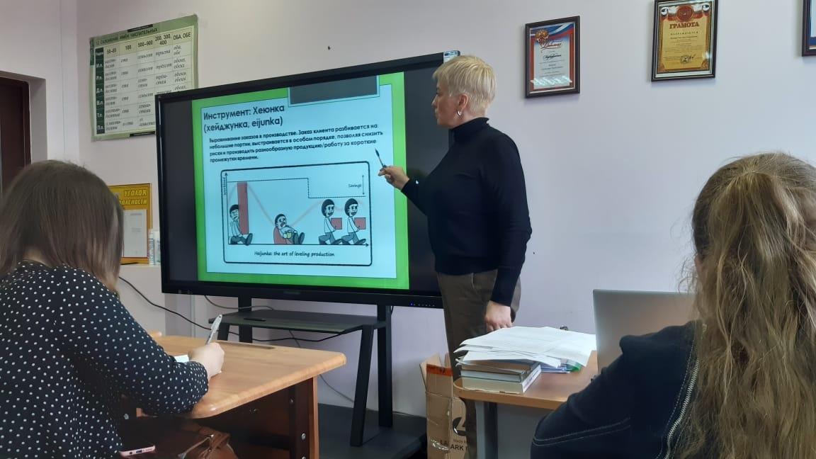 Обучающий семинар ««История бережливого производства»