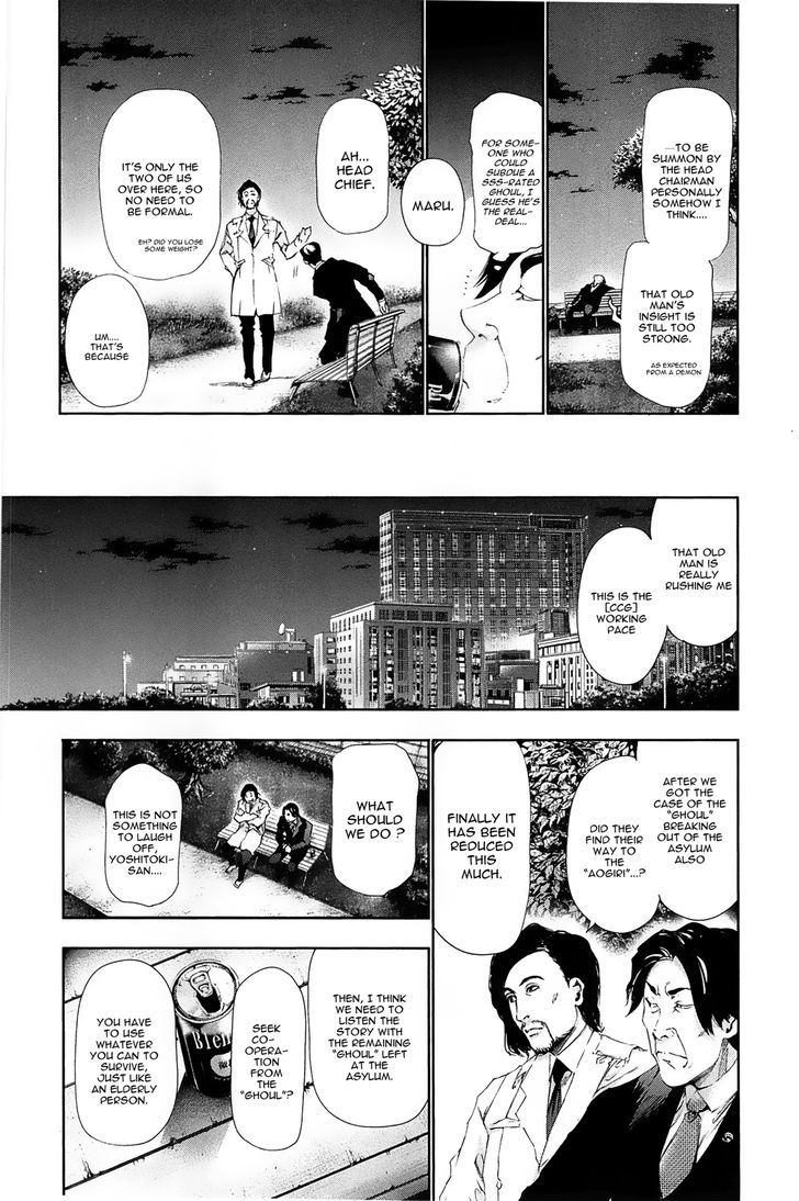 Tokyo Ghoul, Vol.9 Chapter 82 Expert, image #11