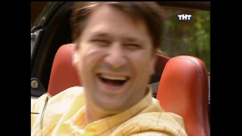 Счастливы вместе авто букиных