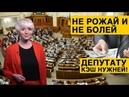 Зарплаты депутатам предложили $5000, а украинцам прекратили выплату больничных и помощь беременным