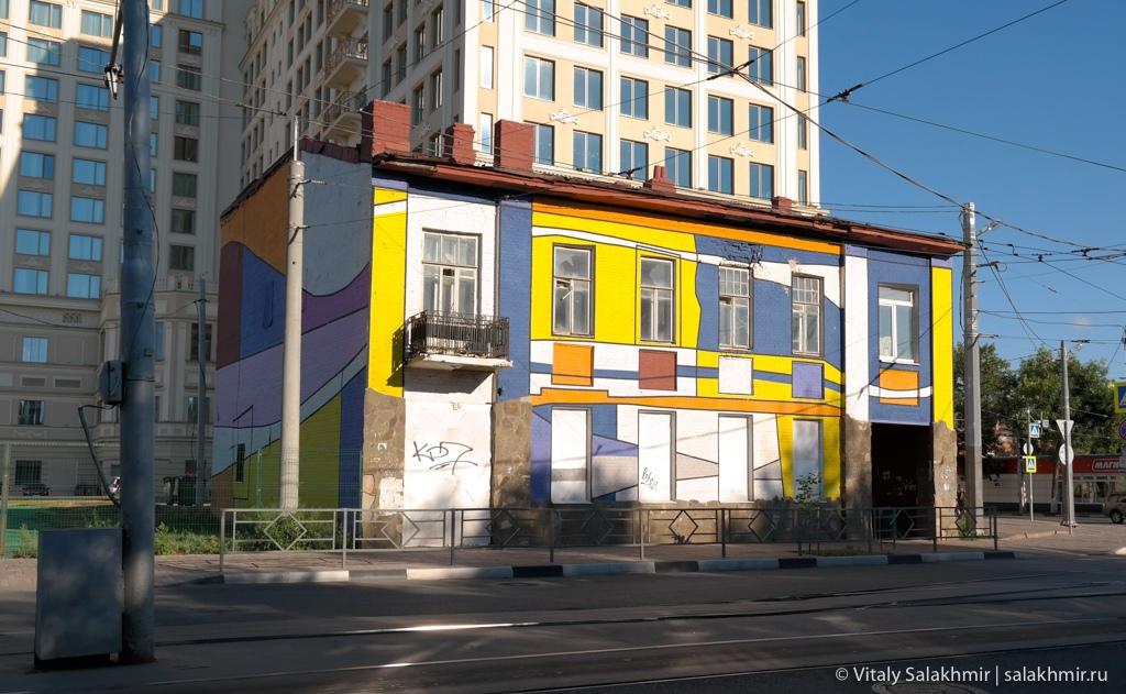 Граффити на доме в Самаре