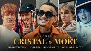 MORGENSHTERN, SODA LUV, blago white, MAYOT & OG Buda - Cristal & МОЁТ (Remix) [Official Video, 2021]