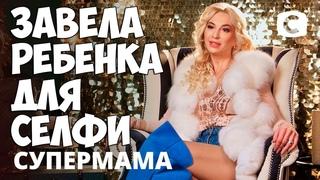 Смотрим украинское телешоу про отмороженных мамочек / Супермама