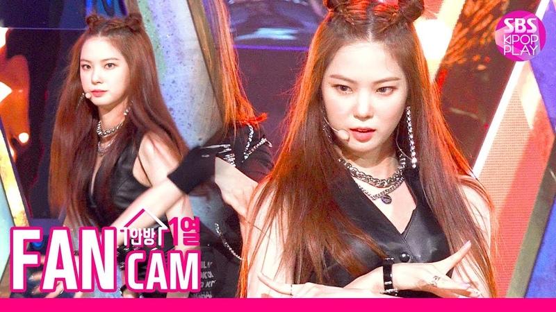 [안방1열 직캠4K] CLC 최유진 Devil (CLC CHOI YUJIN Devil Fancam)│@SBS Inkigayo_2019.9.8