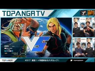 TOPANGA TV #317 2017/10/25