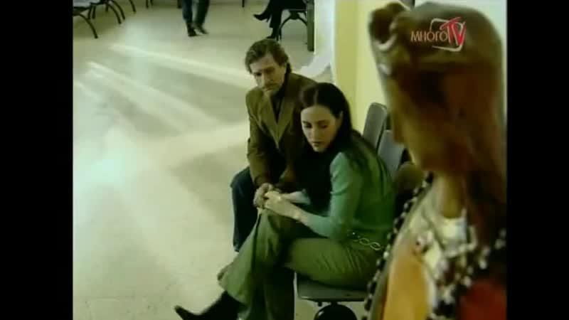 Женщины убийцы 1 сезон 4 серия Аргентина 2005 Анна Мария Гомес Тахерино упрямая преступница