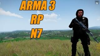 Arma 3 RP №7: Вневедомственный охранник, Вертикальный взлет, Косатки, Мотоциклист (Rimas RP)
