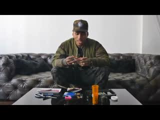 Kid Ink показывает как закрутить блант [danger Gang]