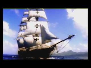 Пиратская песня - Fire Maringo Pirate song