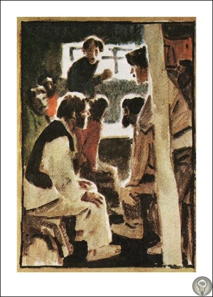 «Угрюм-река». Сибирская семейная эпопея о том, что капитализм душу губит Проза кануна утверждения соцреализма в качестве основного литературного направления рубежа 1920 1930 годов была