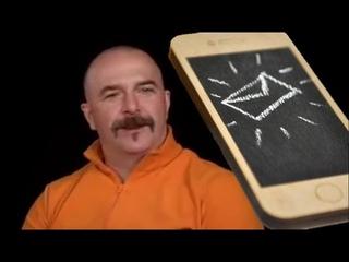 Клим Жуков - Анекдот про деревянный айфон