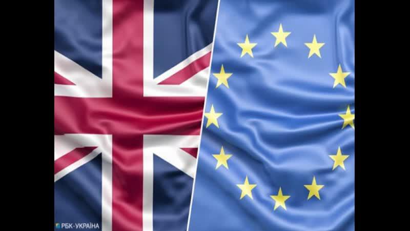 Совет ЕС одобрил временное применение сделки по Brexit