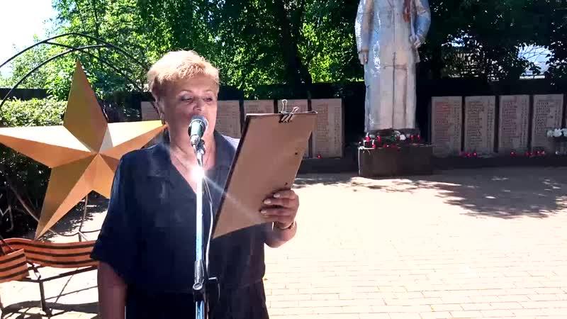 Читает Доманова Наталья Константиновна