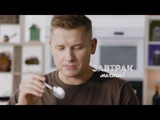 Просто кухня Сезон 6 Серия 4