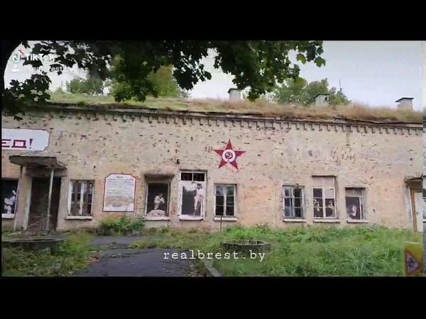 Цитаты Сталина и Ленина в Брестской крепости