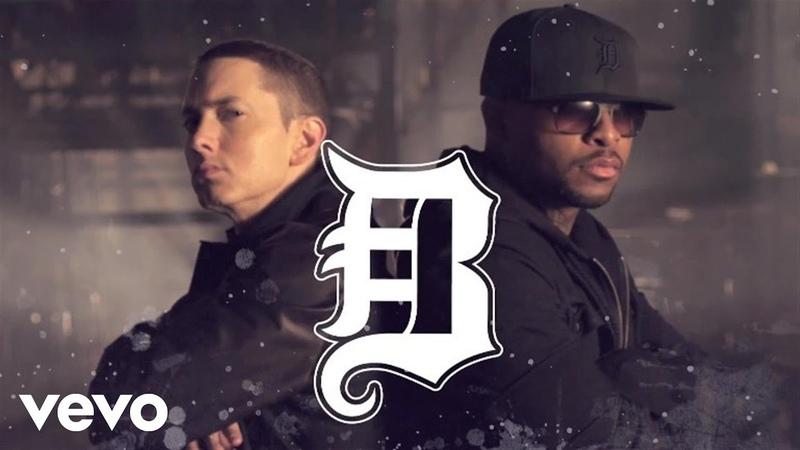 Видео Bad Meets Evil - Fast Lane ft. Eminem, Royce Da 5'9 смотреть онлайн