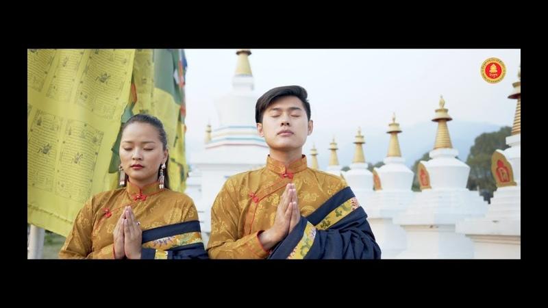 Chamgon Tai Situpa Sonam Topden Tenzin Kunsel Official Music Video