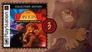 КОРОЛЬ ЛЕВ 2 | Прохождение | Часть 3 | Каньон смерти Муфасы | The LION KING 2 | Walkthrough | Part 3