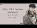 Han Rom Eng It's You 양요섭 Yang Yoseob Lyrics Video