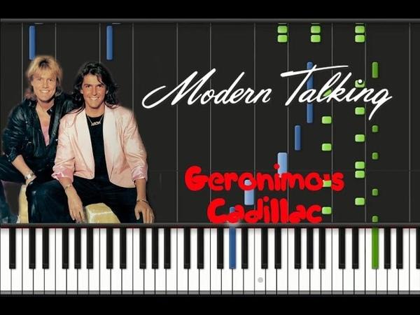 Modern Talking - Geronimos Cadillac [Synthesia Tutorial]
