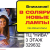 Юлия Смоленскаяя